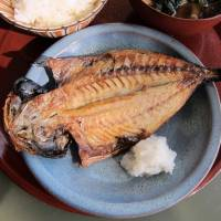 Before Japan ate raw fish, there was <em>himono</em>