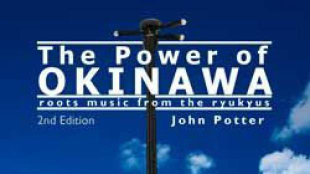 'The Power of Okinawa' is the most authoritative study of Ryukyu folk music