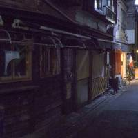 Heart of darkness: Nostalgic Tokyo disappearing amid construction boom