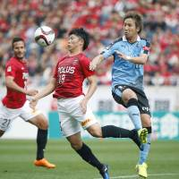 Reds stifled in bid to take lead