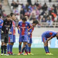 FC Tokyo eliminated  from title contention