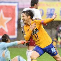 Vegalta advance to Emperor's Cup quarterfinals