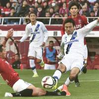 Gamba beat Reds to book place in J. League title game