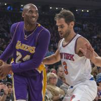 Knicks foil Kobe, Lakers at MSG
