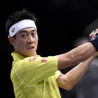 Nishikori confident he'll be ready for ATP World Tour Finals