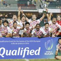 Japanese men qualify for Rio Olympics in rugby sevens
