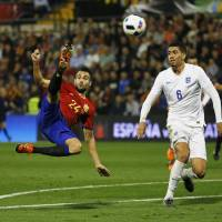 Spain wins on Gaspar's stunner