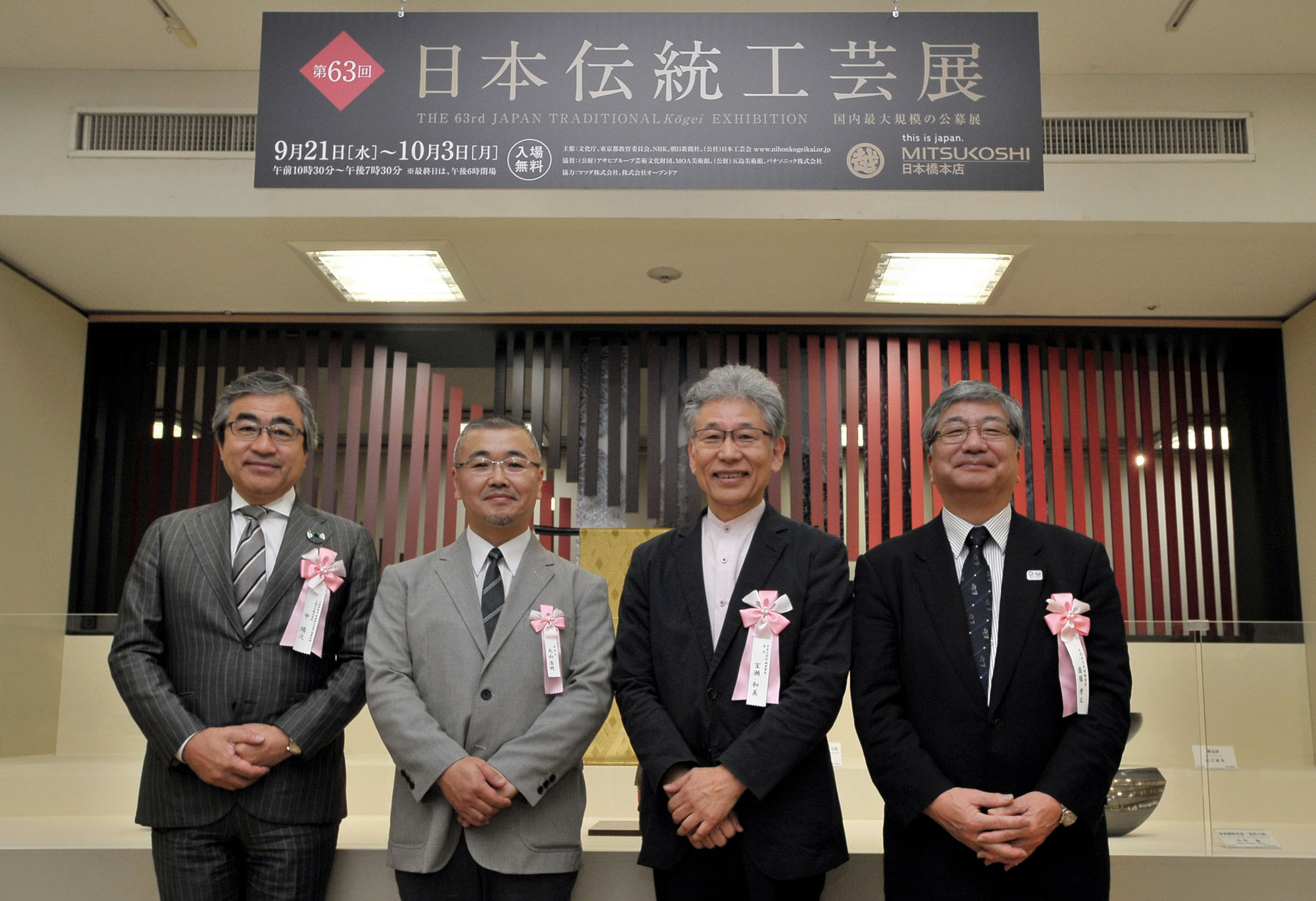 Managing Executive Officer and General Manager of Mitsukoshi's Nihombashi Store Yoji Naka; Kogei Association President's Prize winner Hiroaki Maruyama; Deputy Director of the Japan Kogei Association Kazumi Murose; and Councillor on Cultural Properties, Agency for Cultural Affairs Takamasa Saito pose at the opening ceremony of the 63rd Japan Traditional Kogei Exhibition, which runs through Oct. 3 at the Nihombashi Mitsukoshi Store, on Sept. 20. | YOSHIAKI MIURA
