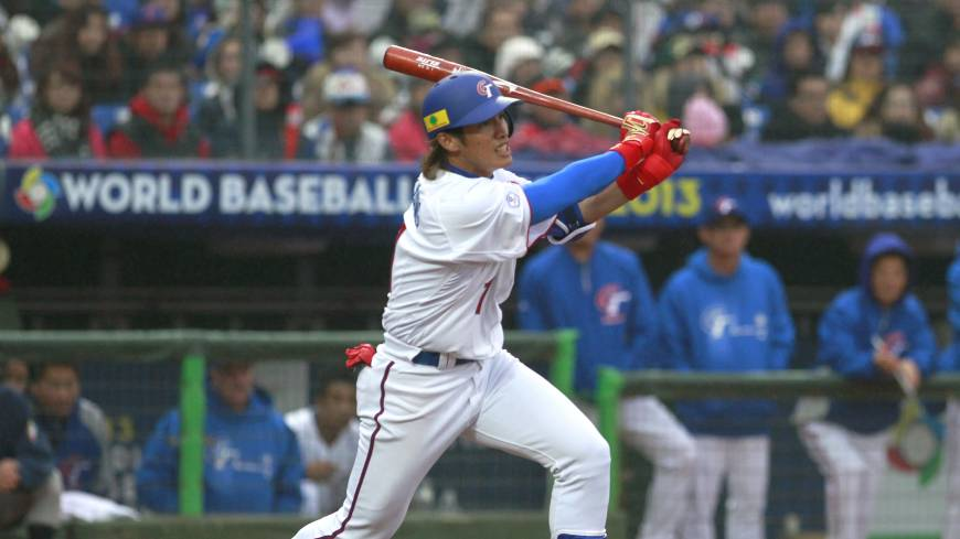 Familiar face: Taiwan's Daikan Yoh earned Pool B MVP honors in the World Baseball Classic, going 4-for-12 with four RBIs in three games in his native country. Taiwan plays Japan on Friday night at Tokyo Dome.