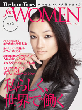 .The Japan Times for Women.