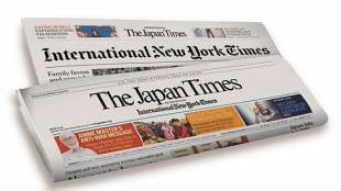 Reader Enquiries: Customer Service Desk Free dial: 0120-03-6242 jtsales@japantimes.co.jp