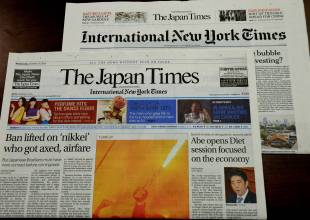 The Japan Times / International New York Times
