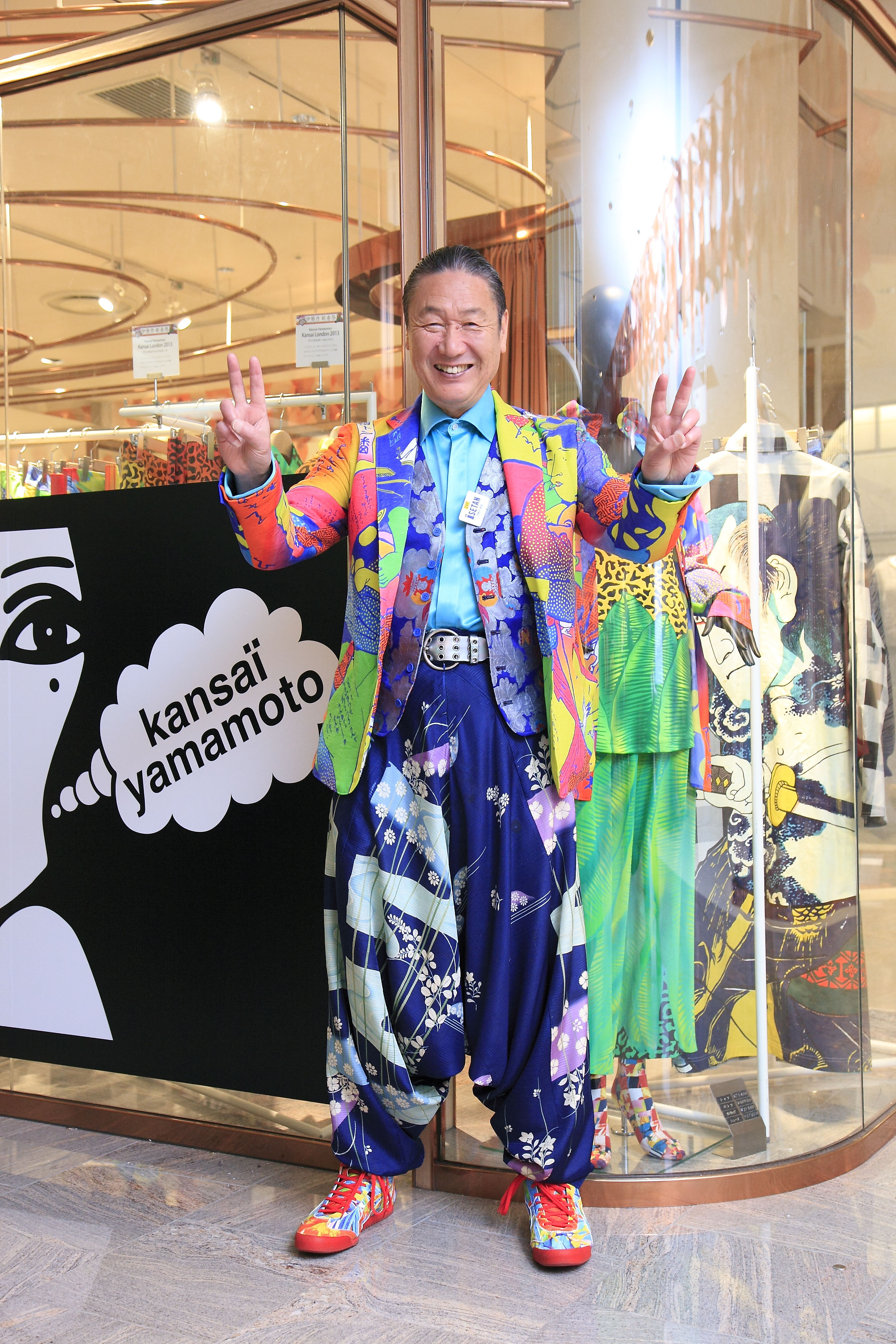Kansai Yamamoto Fashion In Motion: The Avant-garde Of Old And New, Plus A Quick Reminder That