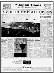 Opening of the Tokyo Olympics (Oct. 11, 1964)