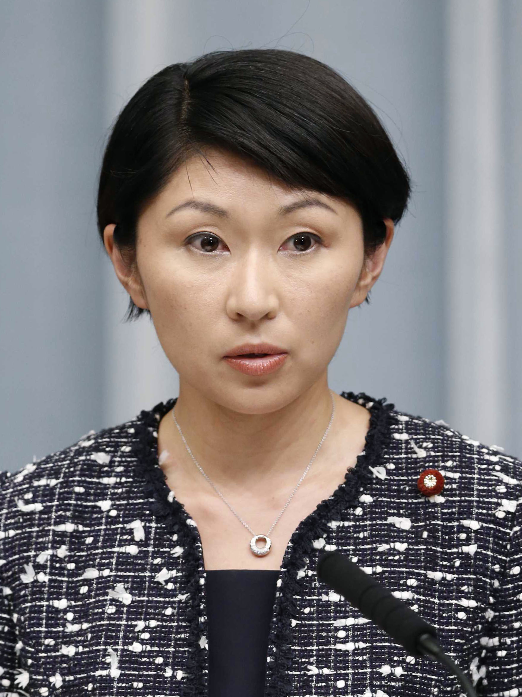 New Economy, Trade and Industry Minister Minister Yoichi