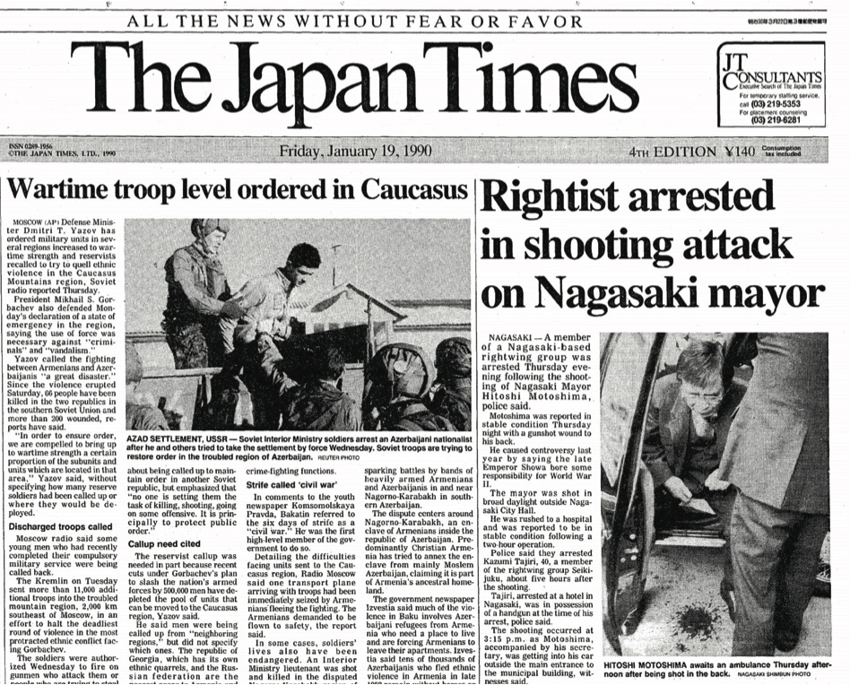 article expired the japan times - 948×764