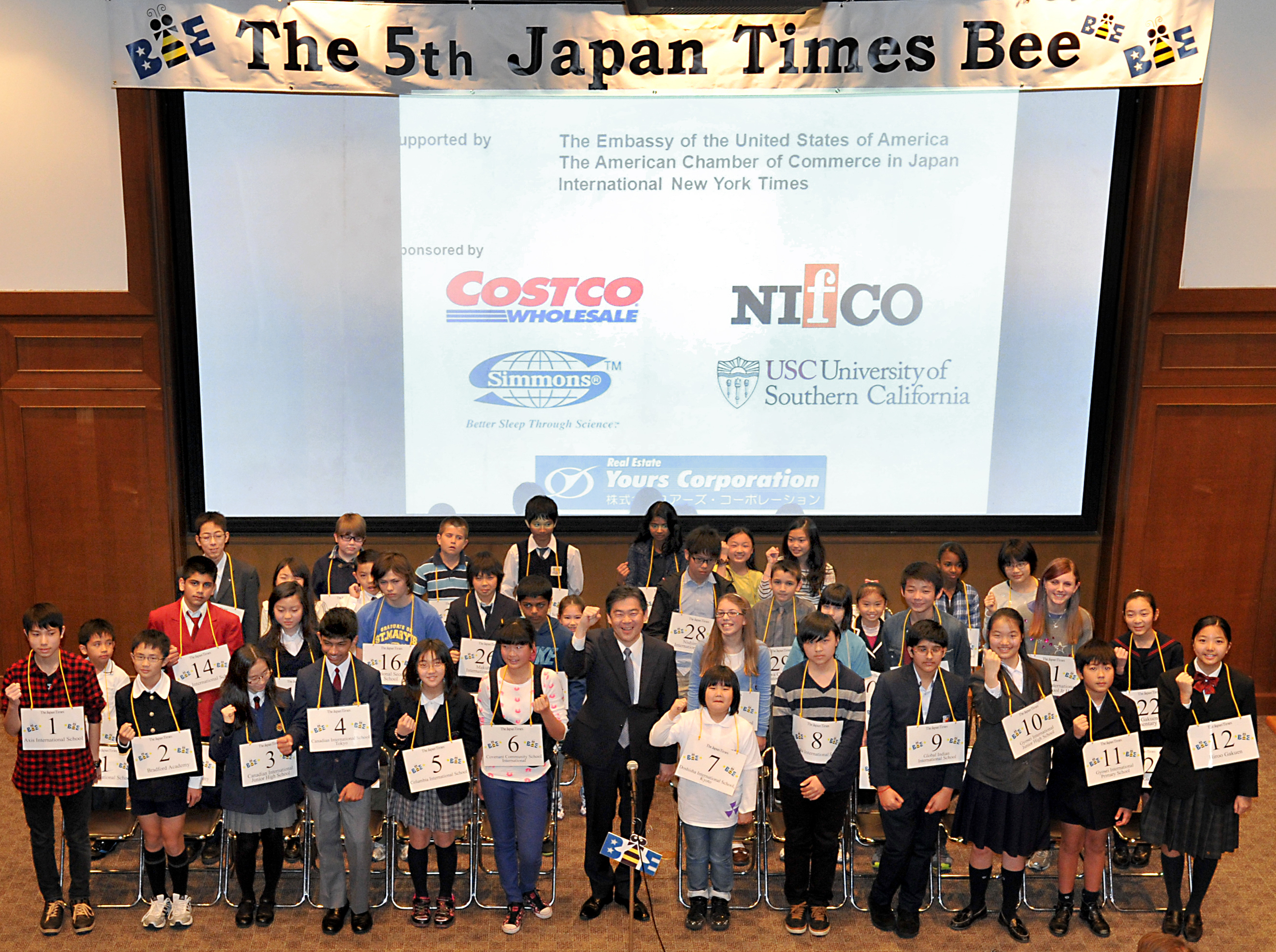 The 5th Japan Times Bee (March 22, 2014)