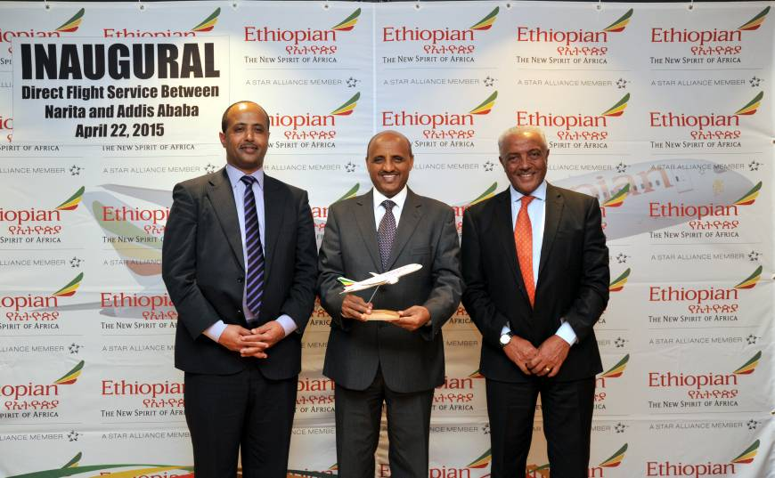 Ethiopian Airlines CEO Tewolde Gebremariam (center) poses with Area Manager of Japan Mesay Shiferaw (left) and Ethiopian Tourism Organization CEO Solomon Tadesse during a press conference announcing direct flights between Narita and Addis Ababa at the Tokyo Marriott Hotel on April 23.