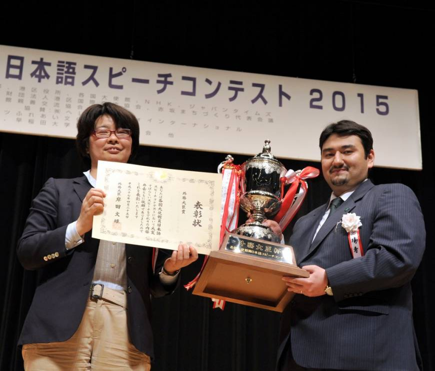 Contestants from 12 embassies took part in the 18th annual Japanese Speech Contest for Foreign Embassy Officials in Tokyo on April 25. Essam Bukhary (Saudi Arabia) receives the Foreign Minister's Award from Mari Takada, director of cultural affairs and overseas public relations at the Foreign Ministry.