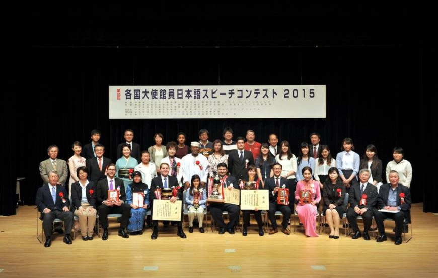 Participants, judges and organizers pose for a group photo.