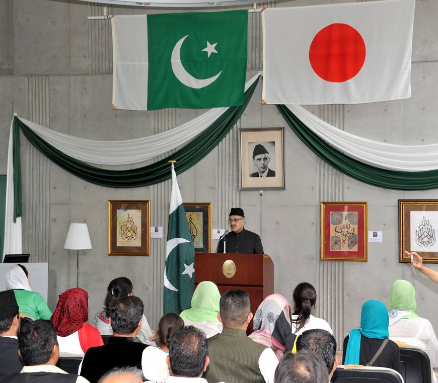 Pakistan Ambassador Farukh Amil speaks at an Independence Day event at the embassy.