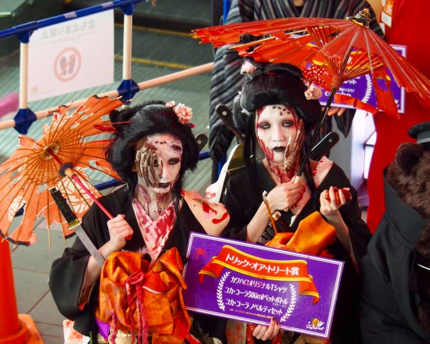 Ghastly geisha numbered among the recipients of the Trick or Treat award.