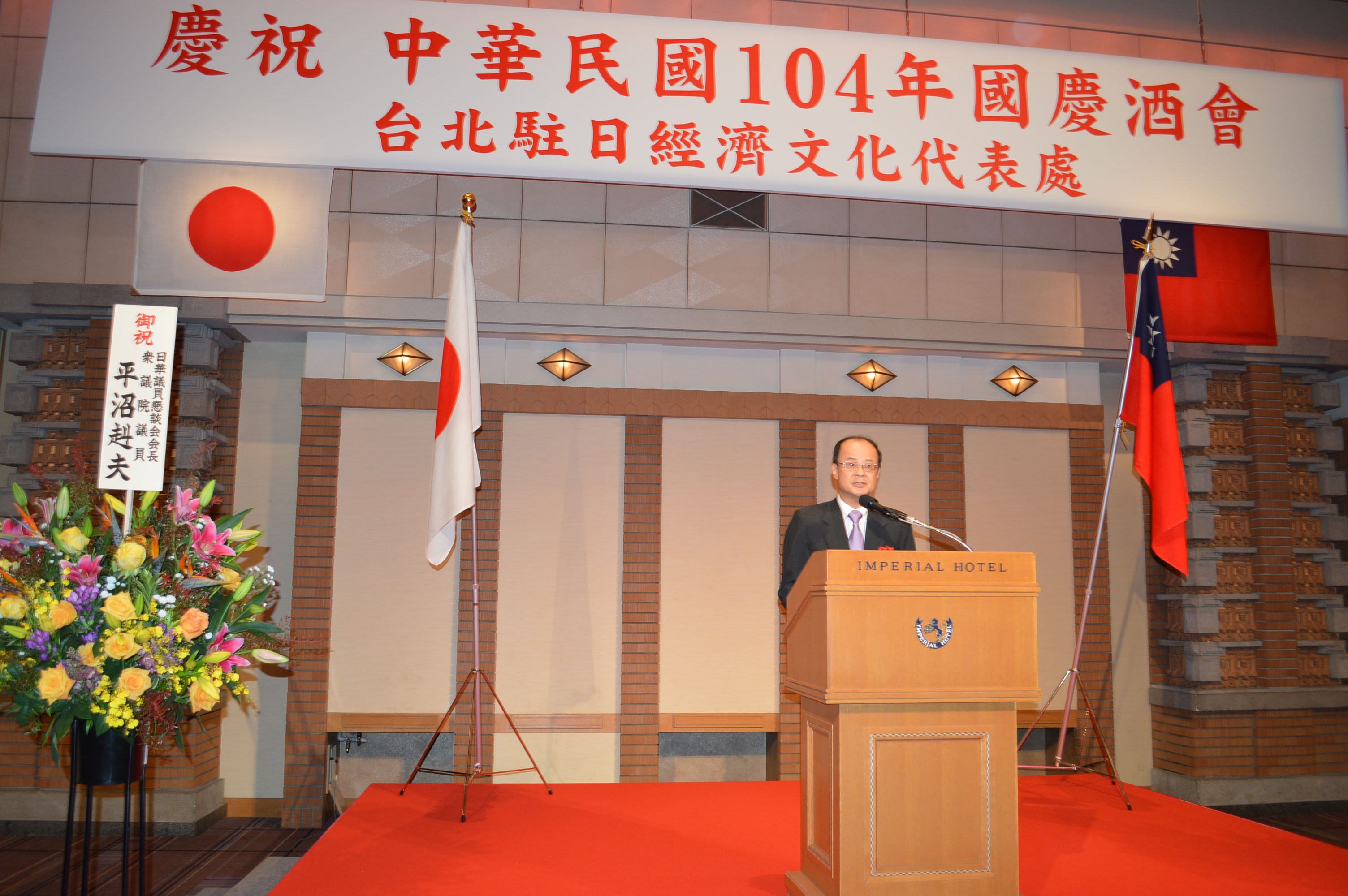 Shen Suu-tsun, representative of the Taipei Economic      and Cultural Representative Office in Japan, speaks at      a reception to celebrate Double Ten Day and the 104th anniversary of the Xinhai Revolution in Tokyo on Oct. 8.   THE TAIPEI ECONOMIC AND CULTURAL REPRESENTATIVE OFFICE IN JAPAN