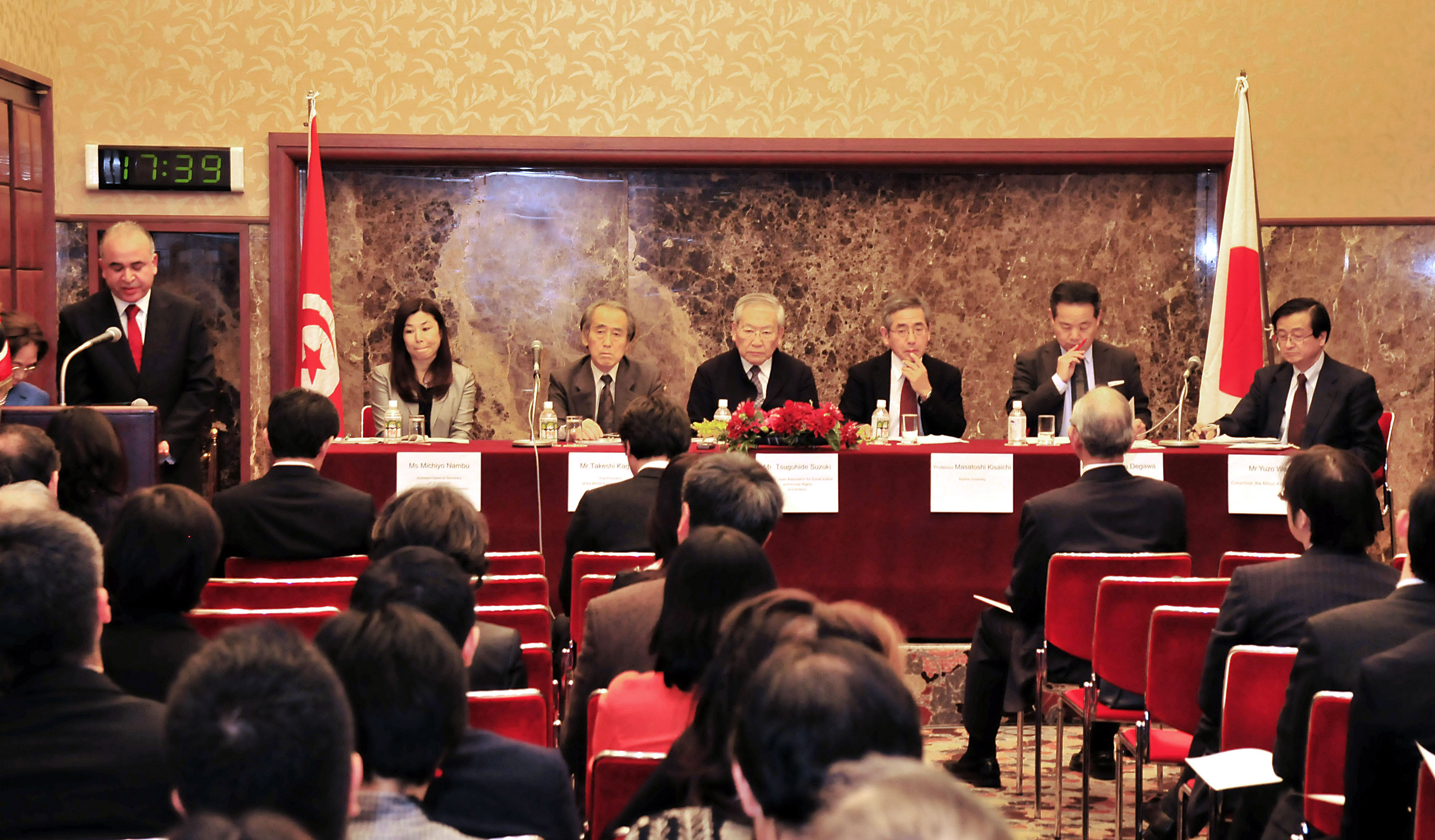 Conference panelists at the event |  TUNISIAN EMBASSY