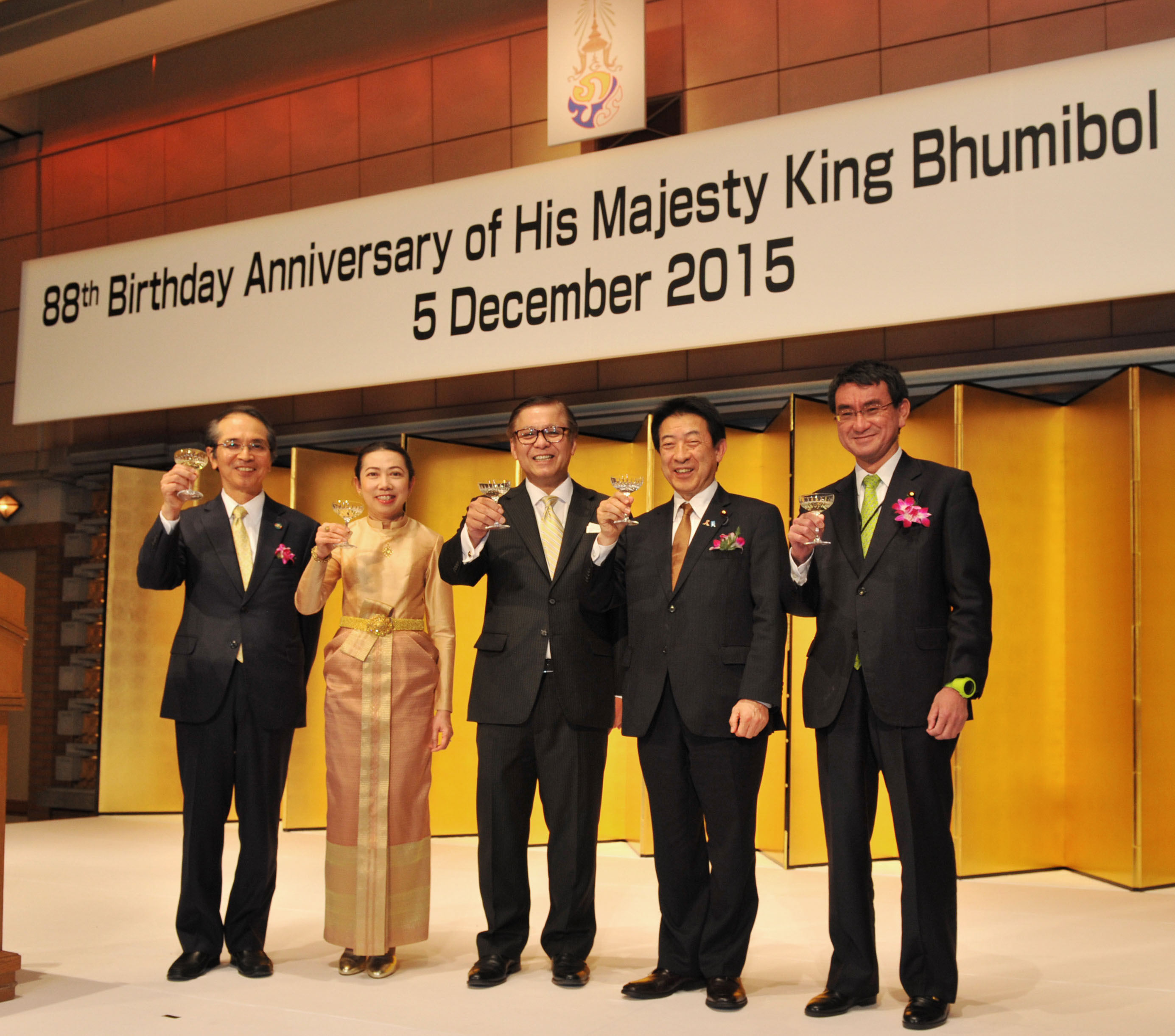 Thailand Ambassador Sihasak Phuangketkeow (center) and his wife Varaporn (second from left) raise their glasses with (from left) President of The Japan Thailand Association and Chairman of the Japan-Thailand Business Forum Teisuke Kitayama; Health, Labor and Welfare Minister and Chairman of the Japan-Thailand Parliamentary Friendship League Yasuhide Shiozaki; and National Public Safety Commission Chairman, Minister on Administrative Reform and Minister in Charge of Disaster Management Taro Kono during a reception celebrating the country's National Day and the 88th birthday of Thailand's King Bhumibol Adulyadej at The Imperial Hotel, Tokyo on Dec. 4. | YOSHIAKI MIURA
