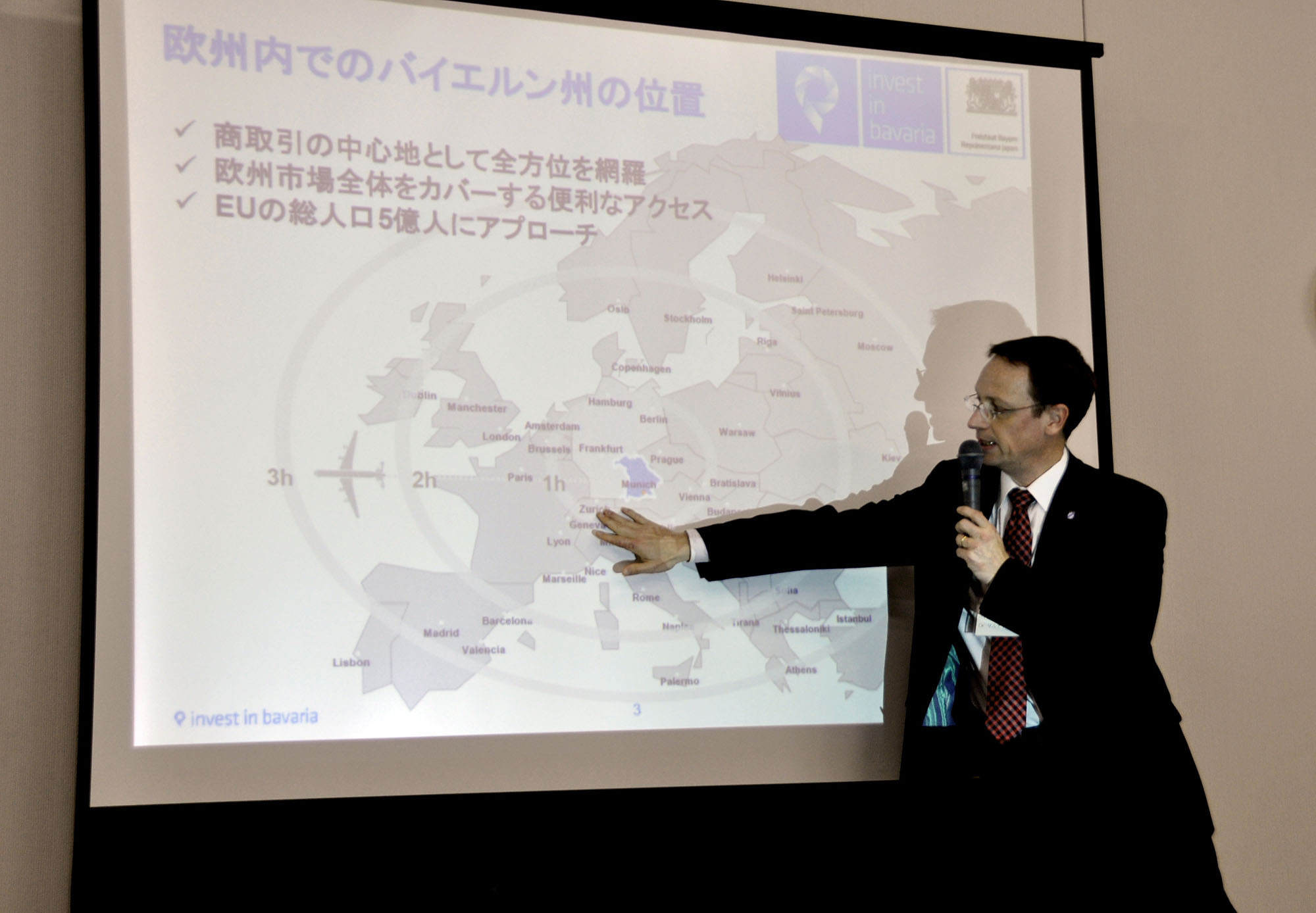 Christian Geltinger, chief representative of Invest in Bavaria — the business promotion agency of the Free State of Bavaria — Japan Office speaks a seminar which was held in the city of Saitama March 4. | SAITAMA CITY
