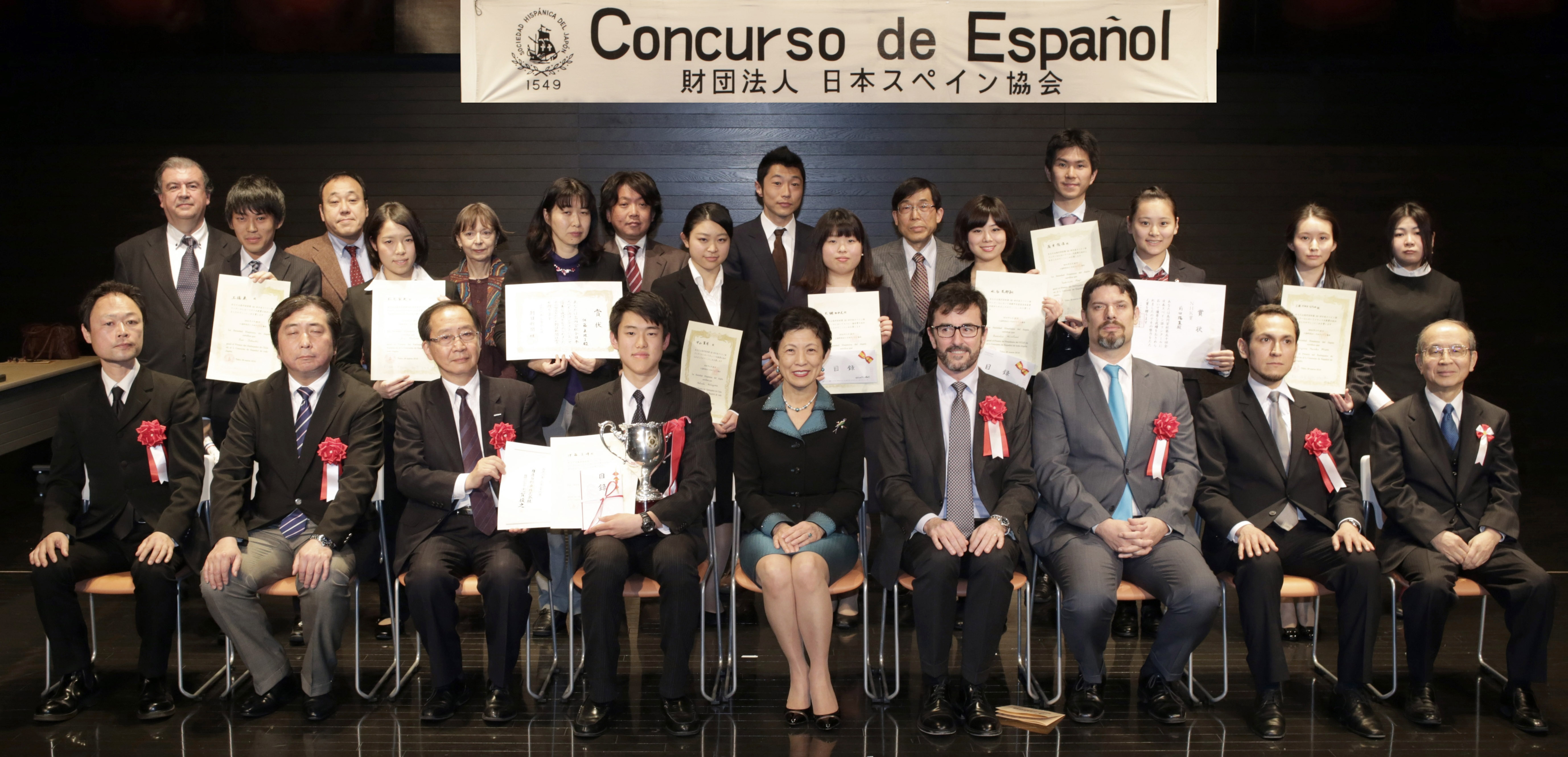 The Foundation Japan Spanish Society held the 50th All Japan Spanish Speech Contest on March 26 at Libra Hall in Tamachi, Tokyo. Pictured are Honorary Patron Princess Takamado (front row, center), winner Kazune Ito of Kanagawa Sogo High School (holding the Prince Takamado Cup) along with (from left) Liadro Japan Manager Tetsuro Bozawa; Nissan Motor Co. General Manager Katsuaki Yasuda; Junya Kaku, Minato Ward director of Global Community, Art and Culture Planning, Industry and Community Promotion Support Department; Spain Charge d'affaires ad interim Carlos Maldonado; Chile Counsellor Felipe Diaz; Peru Third Secretary Amador Pantoja; and Masami Takemoto, director of the society. | THE JAPAN SPANISH SOCIETY