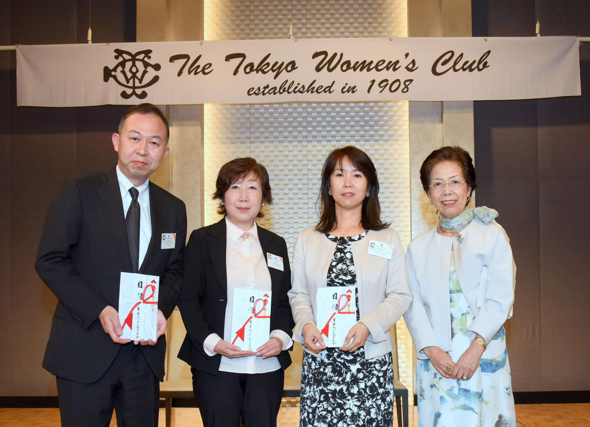 Koji Ogawa (left), representative of USNOVA, Noriko Shiota (second from left), deputy head of the Salvation Army Japan's Sekoryo orphanage, and Sayuri Daimon (third from left), managing editor of The Japan Times, receive donations from Mitsuko Konoma, president of the Tokyo Women's Club, at the Capitol Hotel Tokyu on June 6. The women's club donated ¥200,000 to The Japan Times Readers' Fund at the club's 108th annual luncheon. |  SATOKO KAWASAKI
