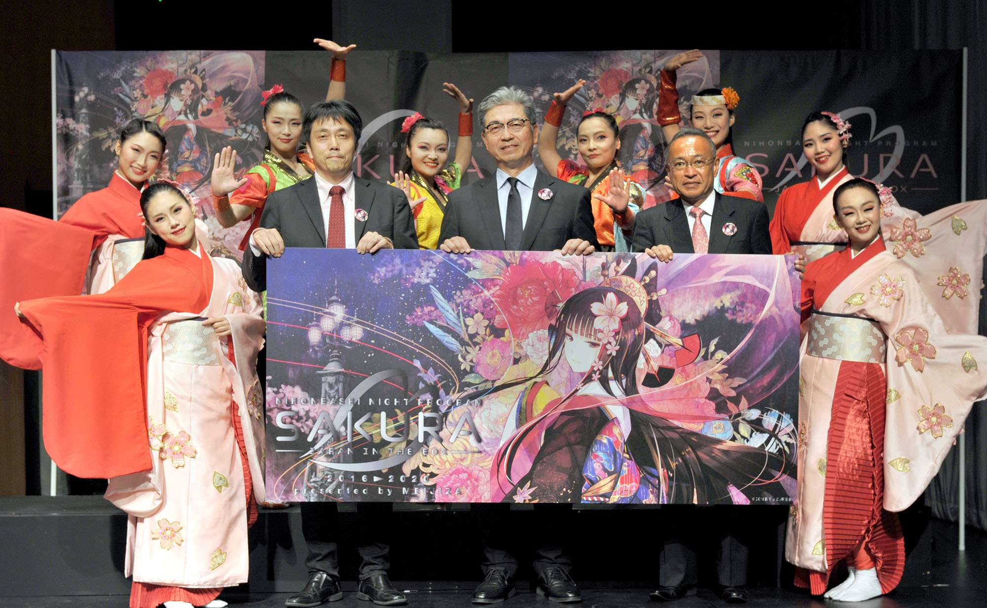 "President of ""Meijiza"" (Theater) Co. Yoshihiro Mita (center) poses with E Plus Deputy CEO Naoya Kurami (left), Mitsui Fudosan Co. Nihonbashi Urban Planning Development Department General Manager Takayasu Ueda (right) and performers at a press conference and preview announcing the Sept. 7 debut of the ""SAKURA -JAPAN IN THE BOX-"" evening theater program by Meijiza (Theater) Co. at Meijiza, Nihonbashi Hamacho in Tokyo on June 20. 