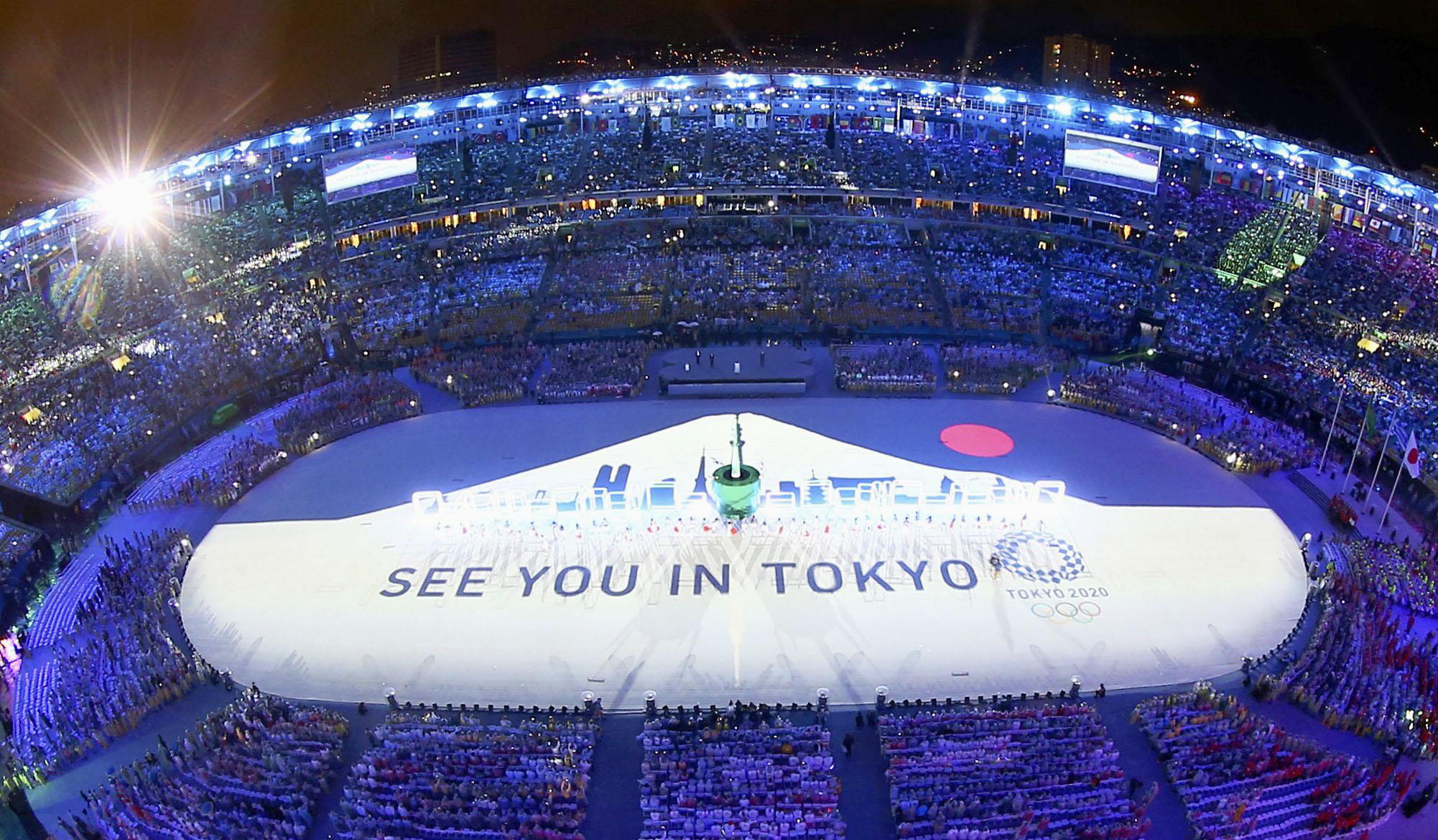 A message appears to introduce the 2020 Tokyo Olympics during the closing ceremony of the 2016 Summer Olympic Games in Rio de Janeiro. |   KYODO