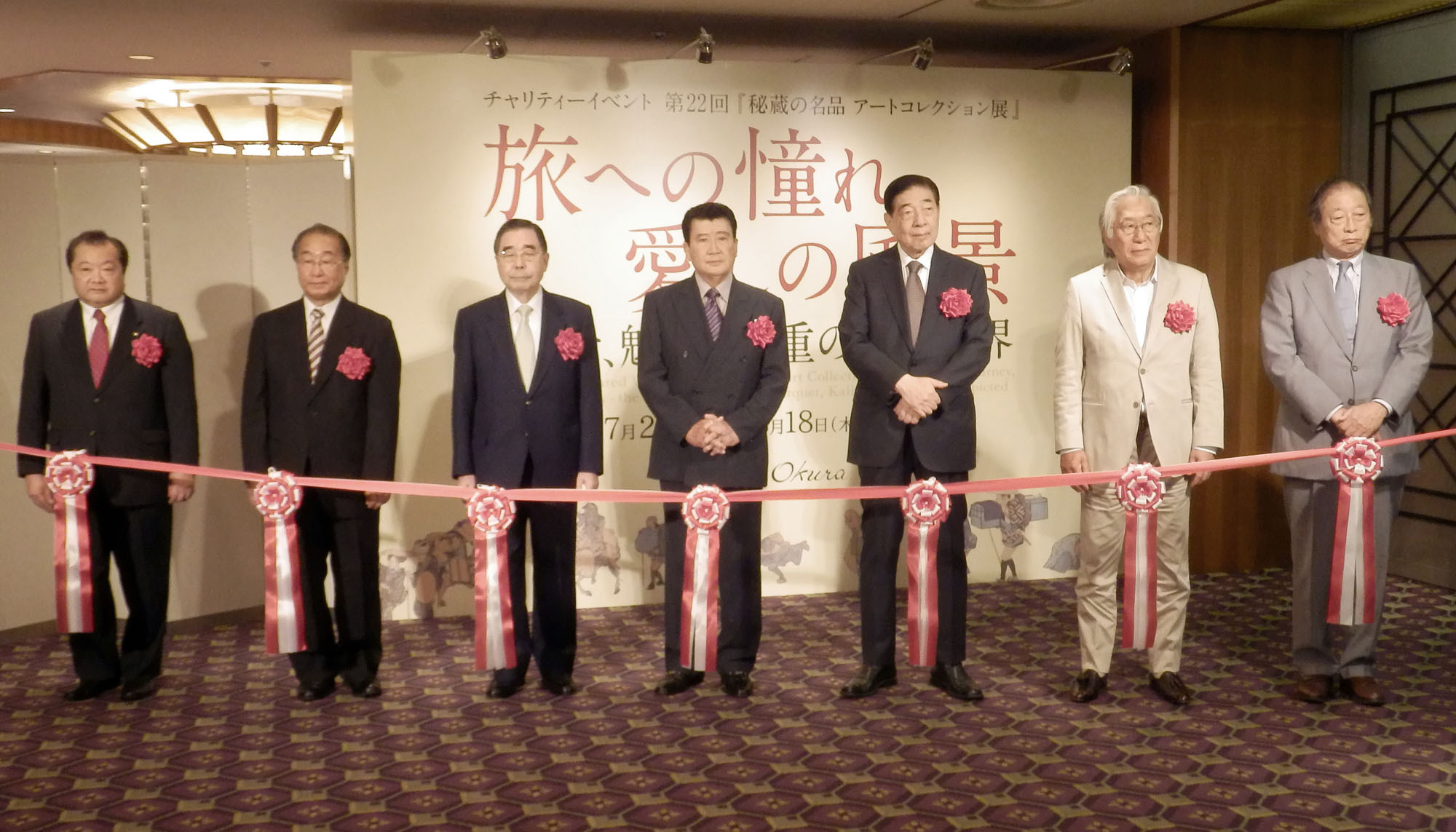 "From left: Masaki Ikeda, president of Hotel Okura Tokyo; Katsuhiko Murakami, chairman of the Okura Museum of Art; Tomijiro Morita, senior advisor at Dai-ichi Life Insurance Co.; actor Kotaro Satomi; Tadateru Konoe, president of the International Federation of Red Cross and Red Crescent Societies; Hiroshi Saito, honorary advisor at Mizuho Financial Group; and Yoshihiko Okura, president of the Okura Museum of Art, pose at the Hotel Okura Tokyo on July 27 at the opening ceremony of a charity art exhibition titled ""Longing for a Journey, Beloved Scenery — The Landscape of Marquet, Kaii and Hiroshige,"" which runs through Aug. 18. 