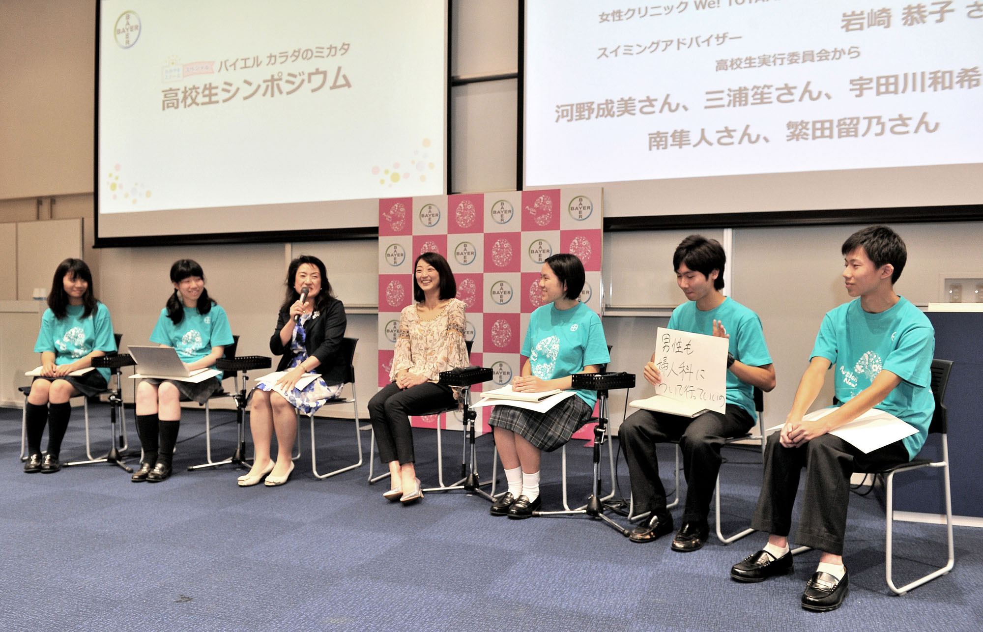"Obstetrician Kyoko Tanebe (third from left), flanked by Barcelona Olympic gold medal swimmer Kyoko Iwasaki (center) and five members of a high school executive committee representing about 50 high schools, speaks at a Bayer Yakuhin, Ltd. symposium, ""Karada no Mikata"" (Healthy body), at Showa Women's University in Tokyo on August 24. The symposium ended with a declaration of ""Act Now! Learn, Change and Care for a Bright Future."" 