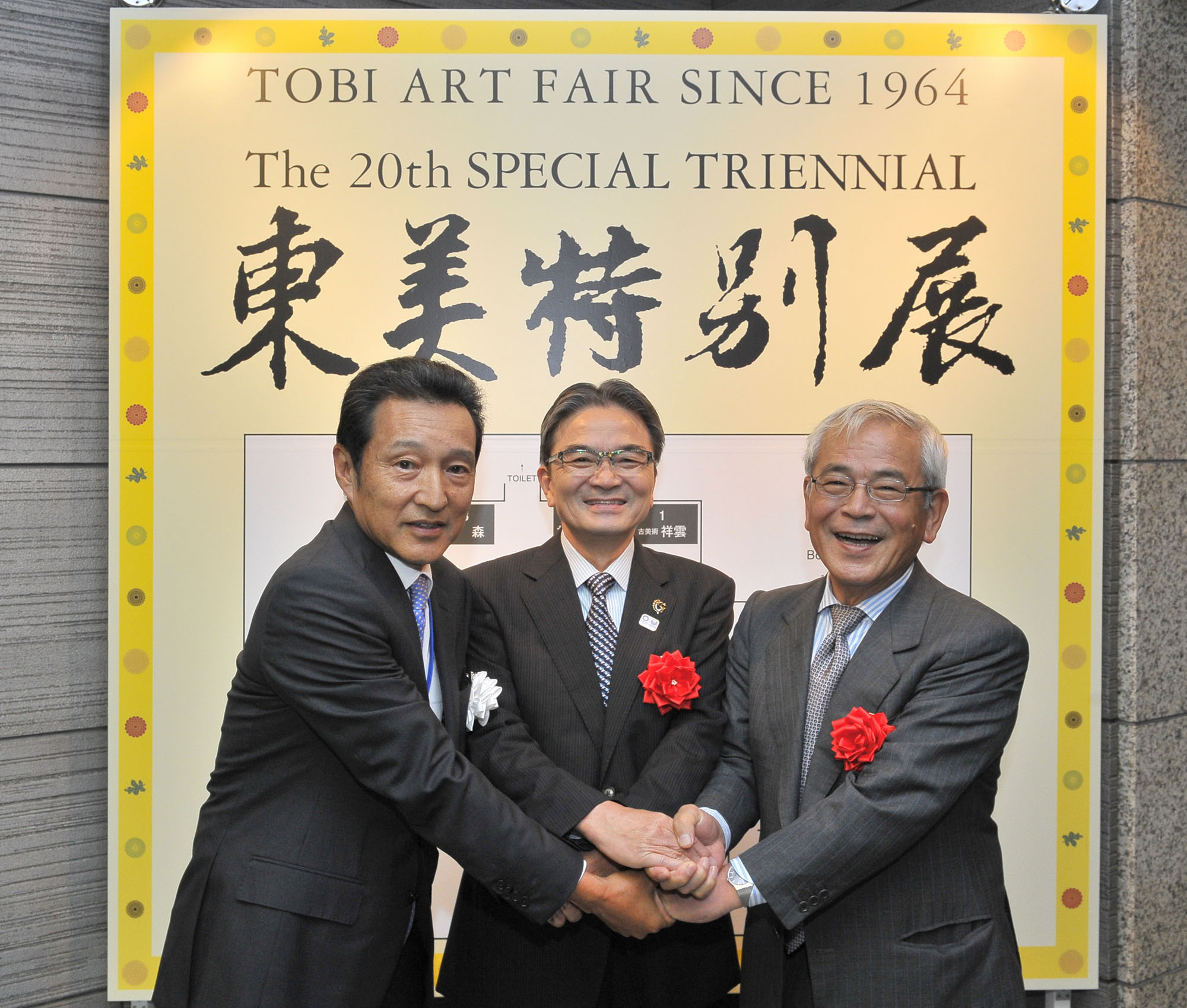 Tokyo Art Dealers' Association Chairman and Tokyo Art Club Co. Ltd. Vice President Jun Nakamura (left) welcomes Commissioner for Cultural Affairs Ryohei Miyata (center) and former Commissioner for Cultural Affairs Masanori Aoyagi to the opening reception of the 20th TOBI Art Fair Special Triennial at the Tokyo Art Club in Tokyo's Minato Ward on Oct. 13. | YOSHIAKI MIURA