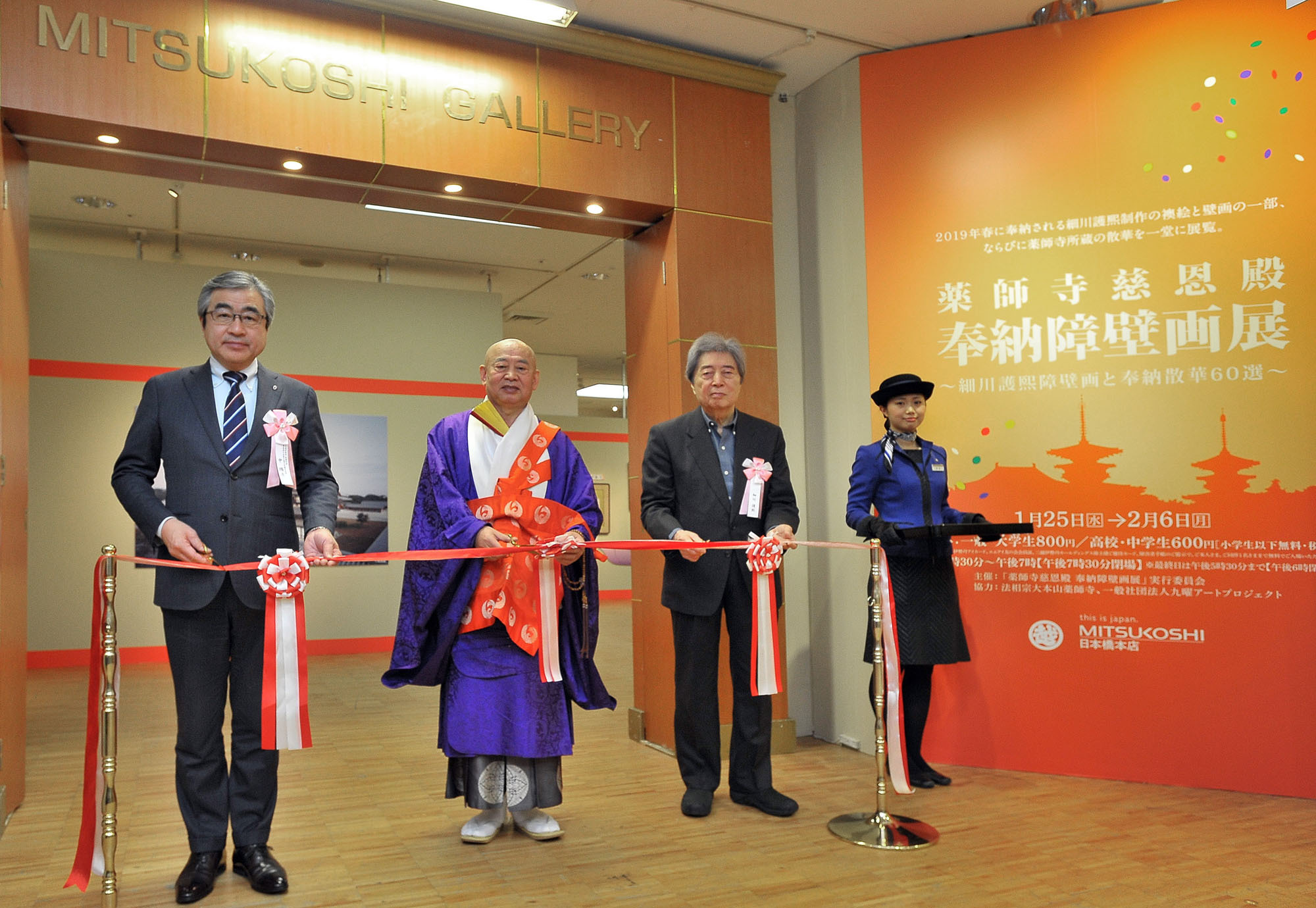 "(From left) Mitsukoshi Nihombashi Managing Executive Officer and General Manager Yoji Naka, Yakushiji Temple chief priest Taiin Murakami and former Prime Minister Morihiro Hosokawa cut the ribbon for the ""Morihiro Hosokawa Partition Paintings Dedicated to Yakushiji temple Jionden"" exhibition at the Nihombashi Mitsukoshi New Building 7F Gallery. 