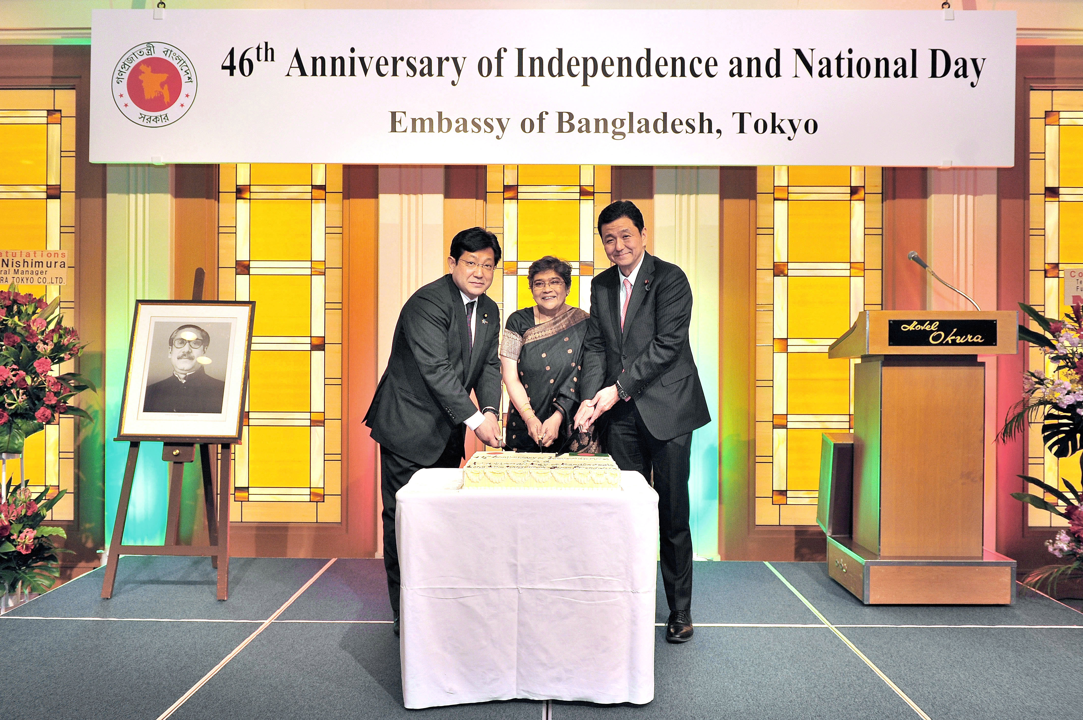 Bangladesh's Ambassador Rabab Fatima (center), Secretary-General of Japan-Bangladesh Parliamentarians' League Ichiro Tsukada (left) and State Minister for Foreign Affairs Nobuo Kishi cut a cake during a reception to celebrate the 46th anniversary of independence and the national day of the People's Republic of Bangladesh at the Hotel Okura, Tokyo, on March 28. |  YOSHIAKI MIURA