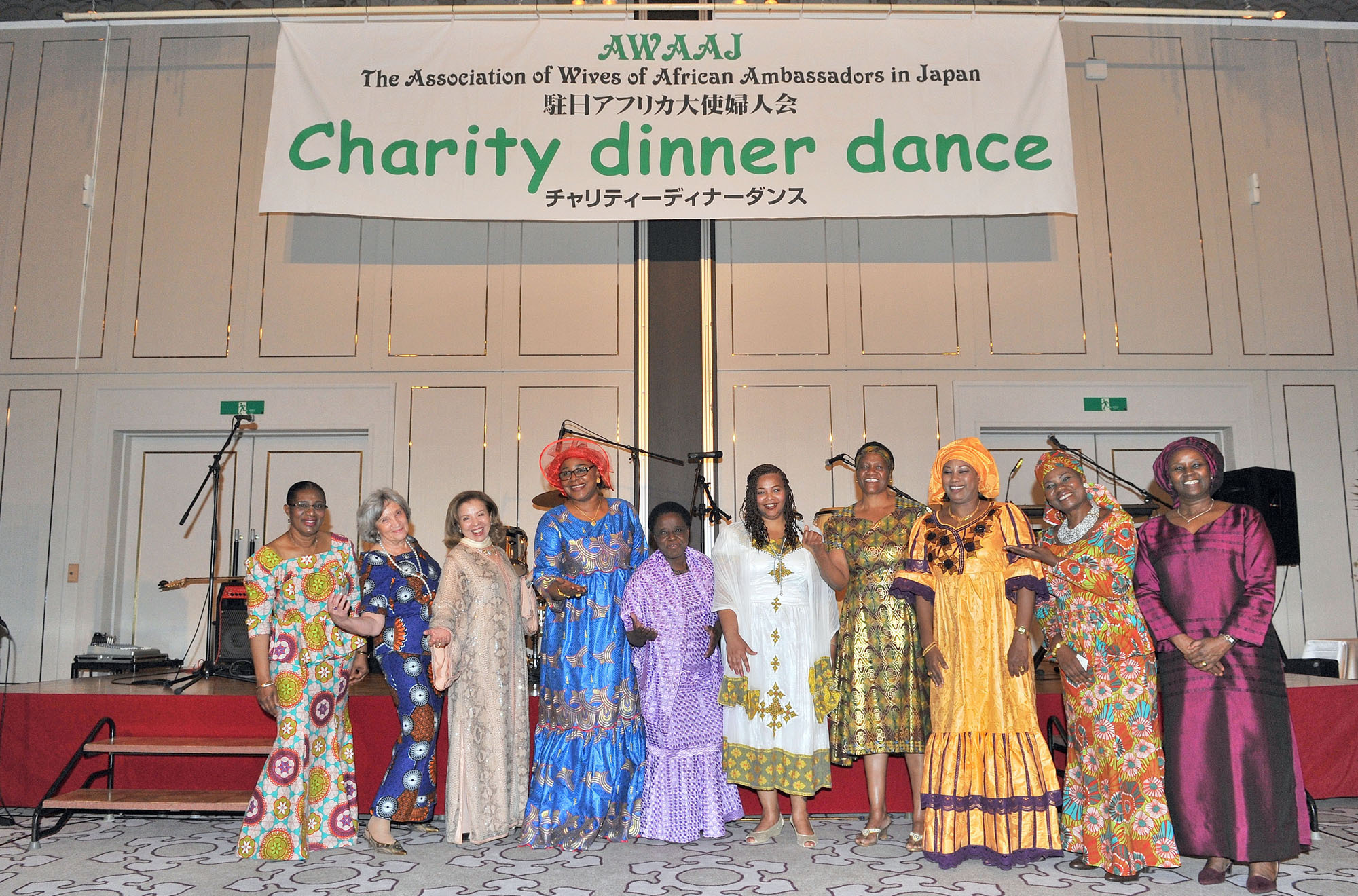 AWAAJ members pose at the group's Charity Dinner Dance at the Tokyo Marriott Hotel on April 14. |  YOSHIAKI MIURA