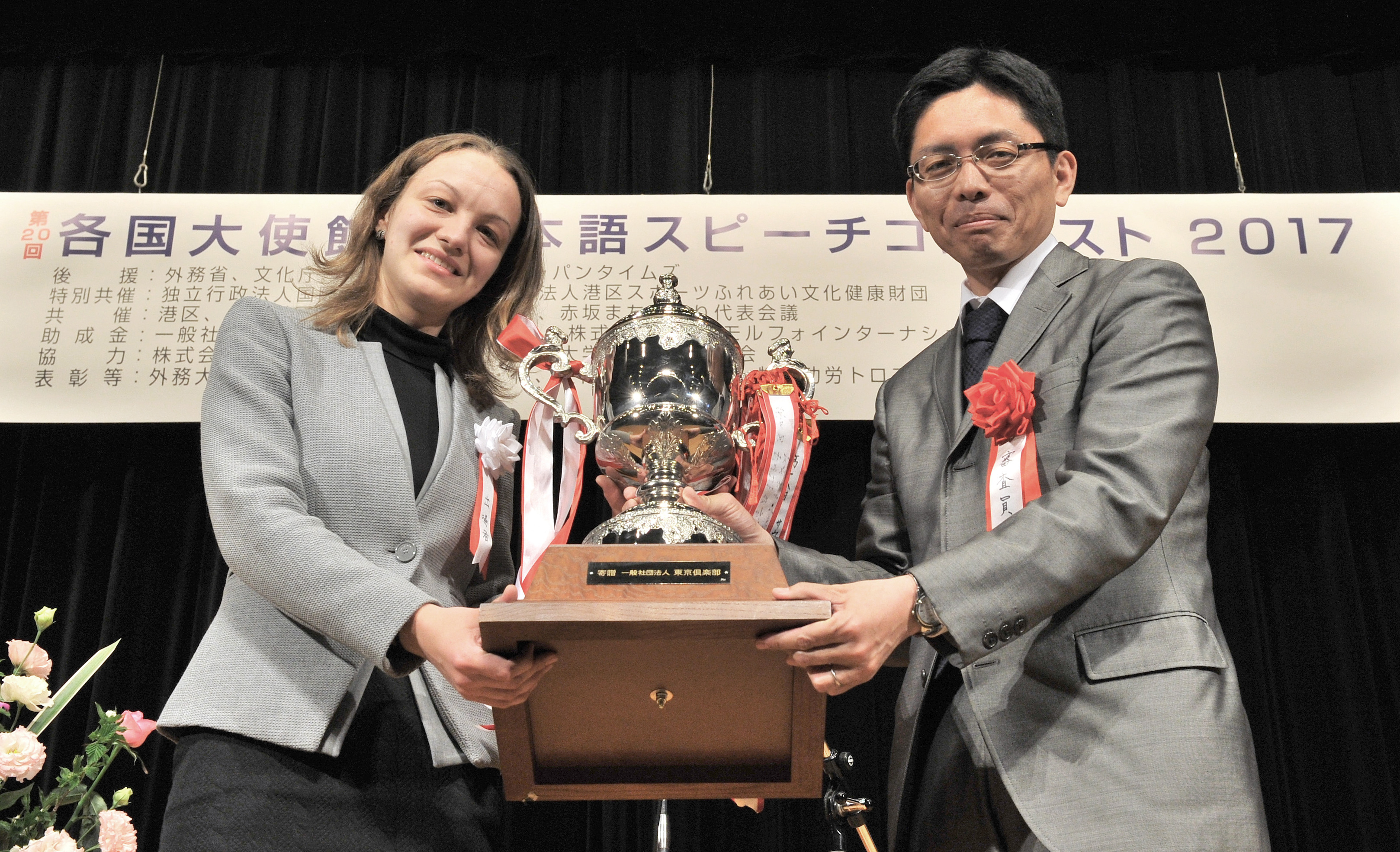 Victoria O. Ryabova of Russia receives the Foreign Minister's Award from Foreign Ministry Director of Cultural Affairs and Overseas Public Relations Daisuke Okabe at the 20th annual Japanese Speech Contest for Foreign Embassy Officials in Tokyo. |  YOSHIAKI MIURA