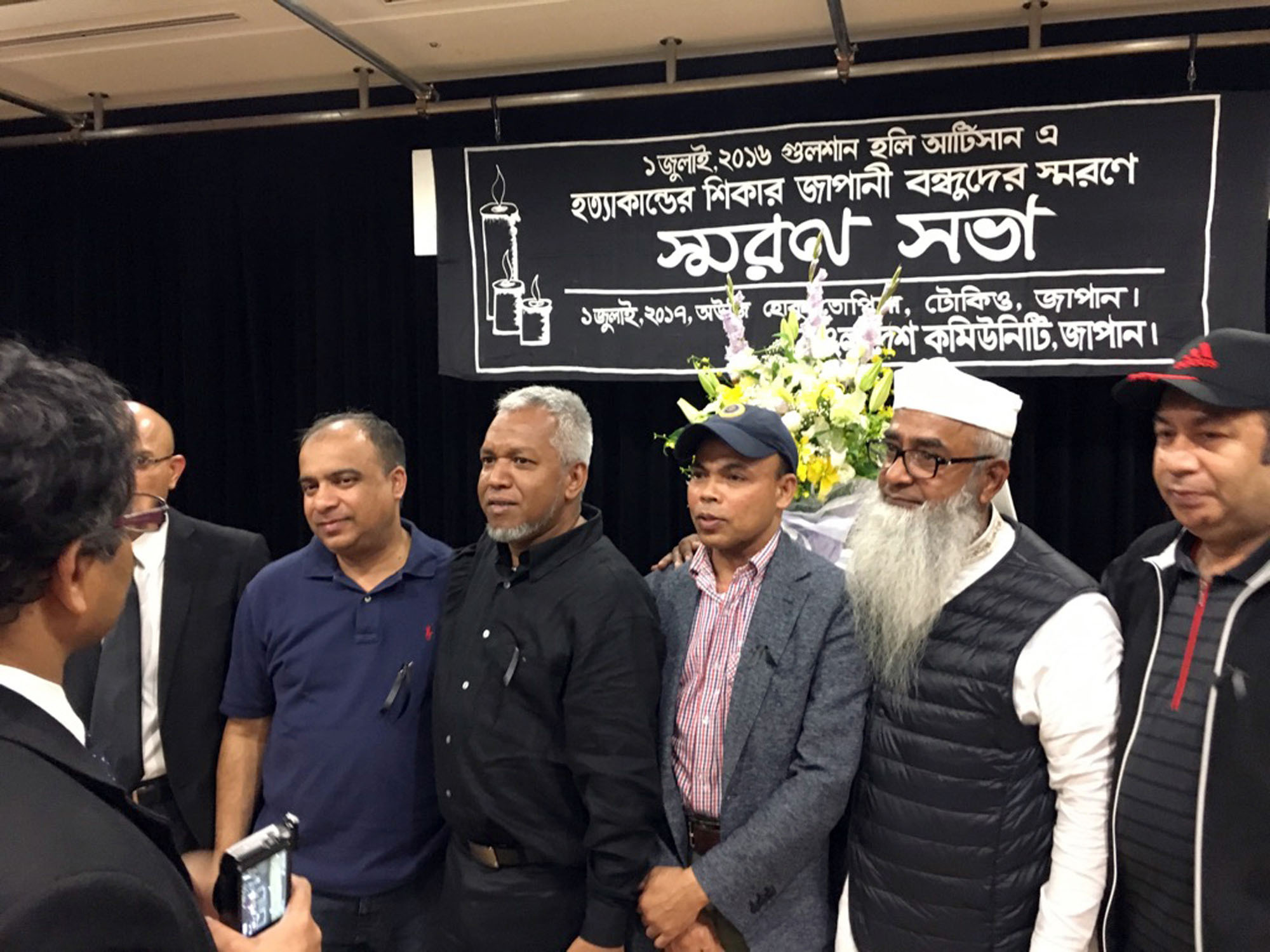 Members of the Bangladeshi community in Japan gather at Oji, Tokyo, on July 1 to mark the first anniversary of the Dhaka terrorist attack that killed 28 people, including seven Japanese working in projects managed by the Japan International Cooperation Agency. |  RAHMAN MONI