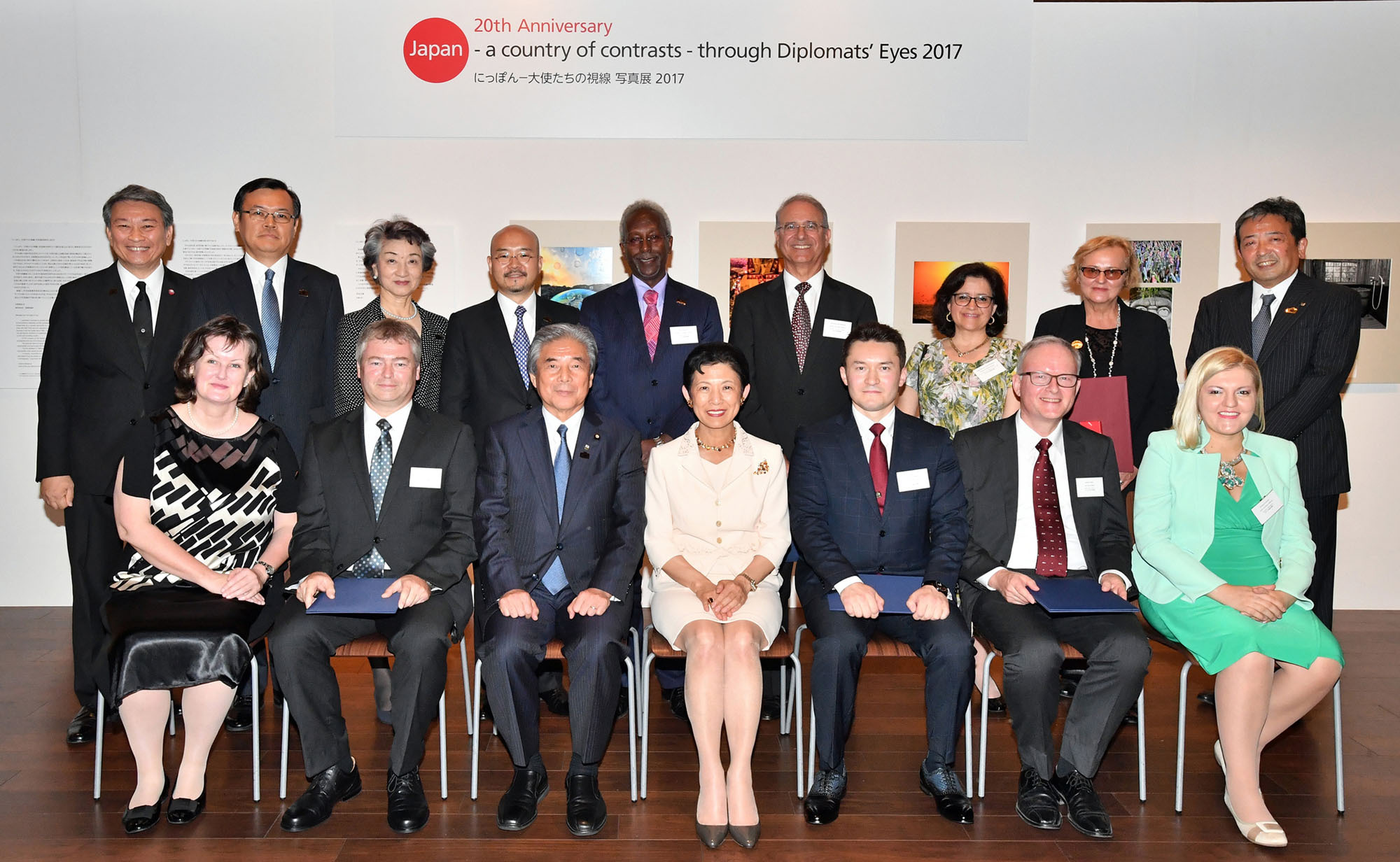 "Attendees at the ""Japan Through Diplomats' Eyes 2017"" opening event at Roppongi Hills on Oct. 3. Front row, left to right: Luxembourg Ambassador Beatrice Kirsch, Executive Committee chair; Grand prize winner Attila Erdos; Hirofumi Nakasone, head of the jury; Honorary President Princess Takamado; Princess Takamado Memorial prize winner Andrey Kuzhabekov; New Zealand Ambassador Stephen Payton, winner of the Ambassador Prize; and Macedonian Ambassador Andrijana Cvetkovik, who received a special mention from the jury. Behind them are other special-mention winners and committee members. 