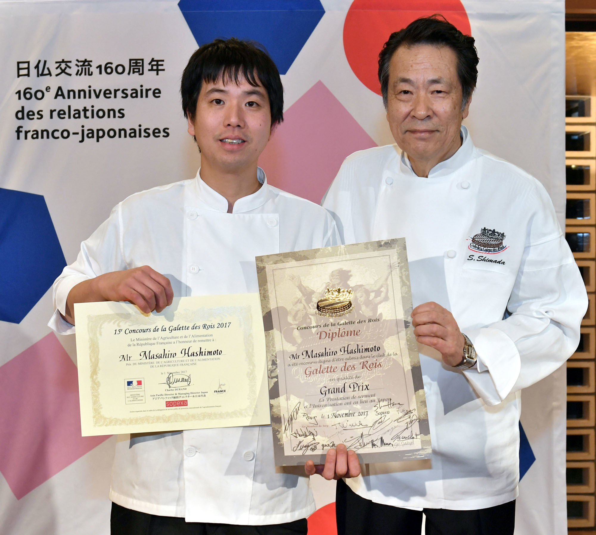 Patissier Masahiro Hashimoto (left) poses for a photograph with Shimada after being named winner of the Galette des Rois Club's 2017 competition. |  YOSHIAKI MIURA