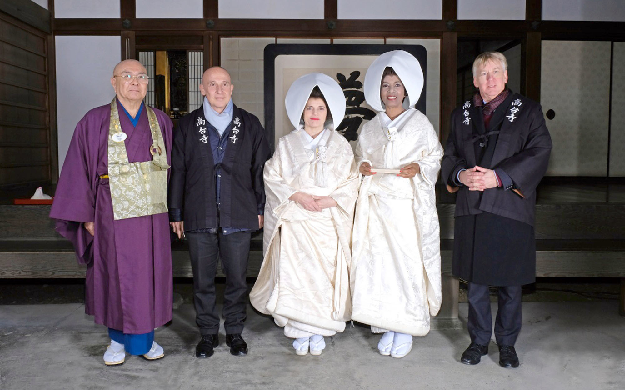 Kodaiji temple's head priest, Tensho Goto (left), poses with Italian Ambassador Giorgio Starace (second from left) and his wife, Matelda (center), and Belgian Ambassador Gunther Sleeuwagen (right) and his wife, Rahel Zewdie, during the Kitsune no Yomeiri (The Fox's Wedding) parade in Kyoto's Higashiyama district. |  TAKAHIRO HAYASHI